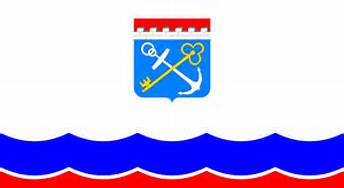 Leningrad Region/City of St. Petersburg, Russia - Maryland Sister States